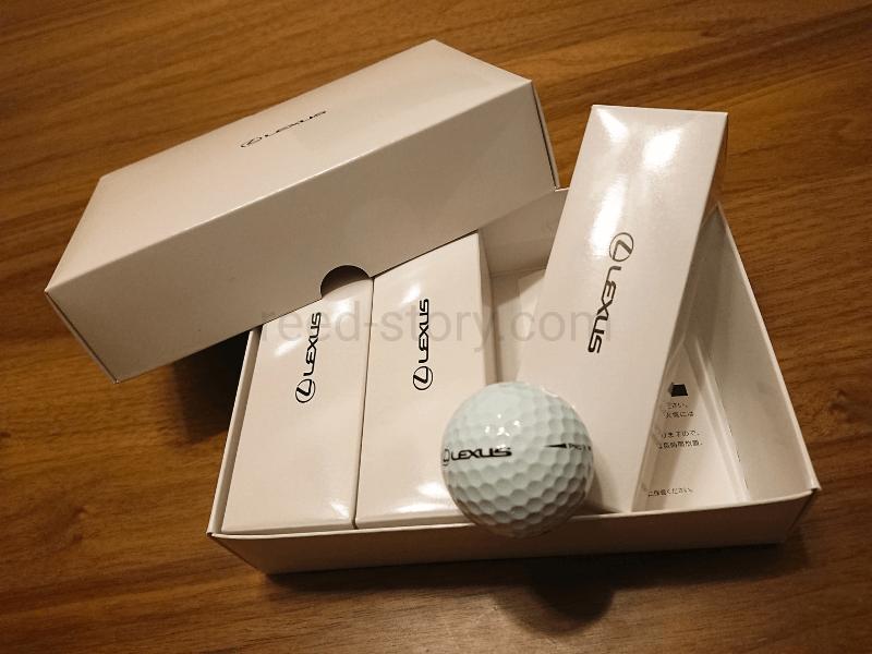 レクサスの納車式の際に粗品でゴルフボールを貰った