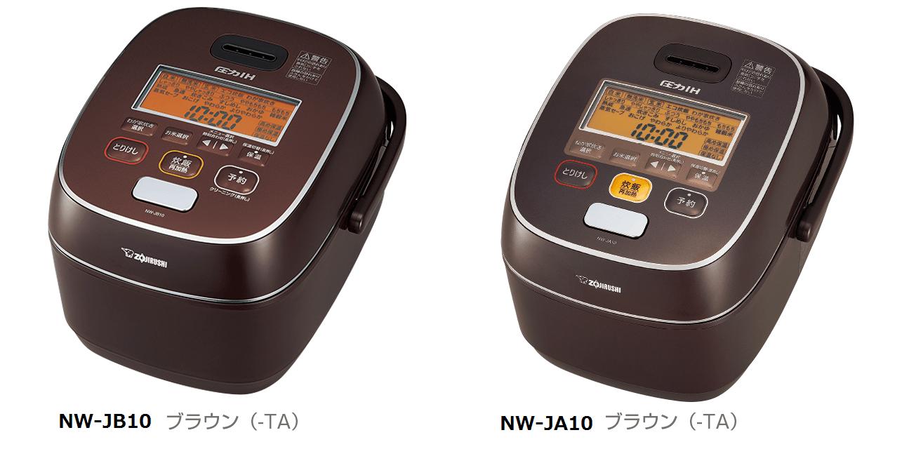 NW-JB10とNWJA10の違いは色だけ