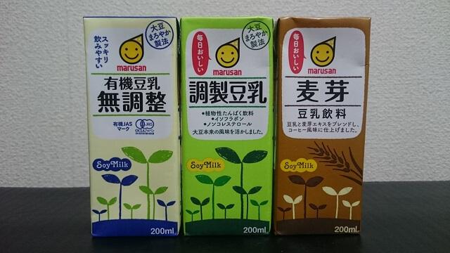 調整豆乳と無調整豆乳の違い