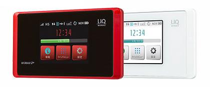 WX05 製品画像