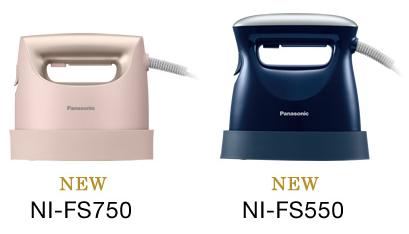 NI-FS550とNI-FS750の違い